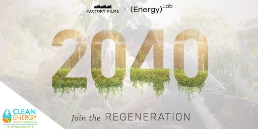 Factory Films Screening - 2040