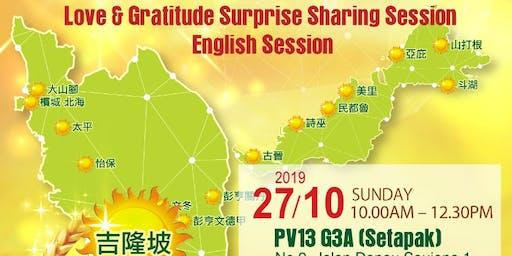 LOVE & GRATITUDE SURPRISE SHARING SESSION