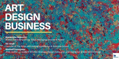 Art x Design x Business~なぜ未来のビジネスにアートとデザインが必要なのか~