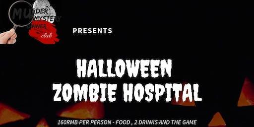 Halloween Zombie hospital