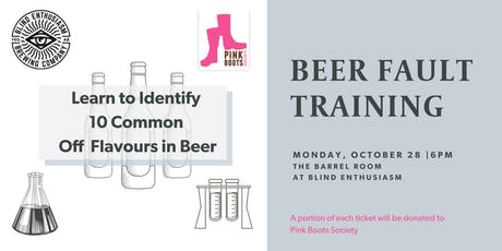 Beer Fault Training tickets