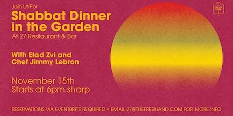Fall Shabbat Dinner  tickets