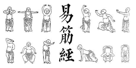 Health Qigong Workshop: Yi Jin Jing (Tendon Changing Exercises) tickets