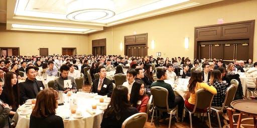 International Pathways Thanksgiving Banquet