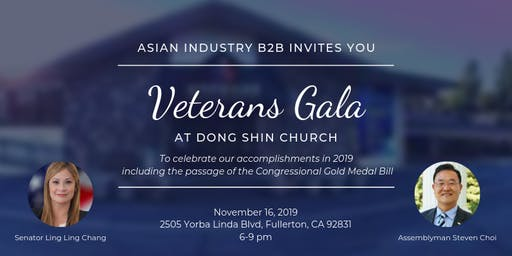 AIB2B Presents 2019 Veterans Banquet