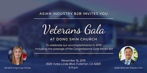 AIB2B Presents 2019 Veterans Banquet
