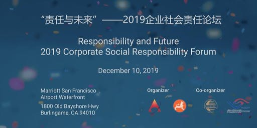 Responsibility and Future