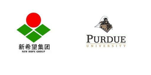 新希望海外揽才@Purdue University