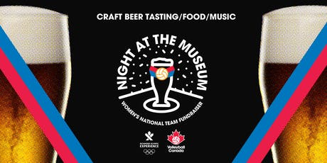 Night At The Museum - Craft Beer Tasting Event tickets