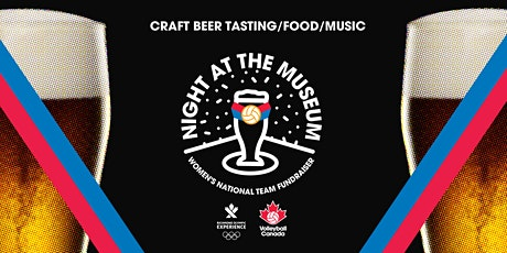 Night At The Museum - Craft Beer Tasting Event billets