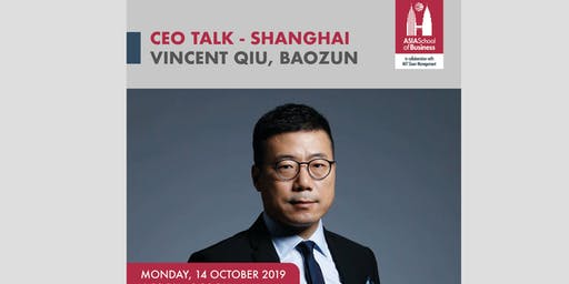 An Evening With Vincent Qiu, CEO of Baozun