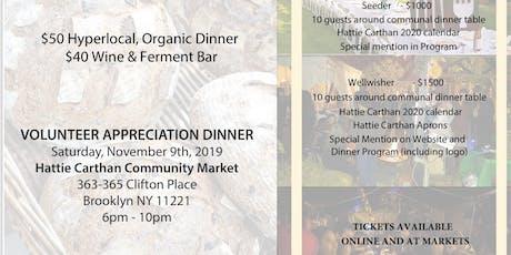 Communal Dinner at the Hattie Carthan Community Market  tickets