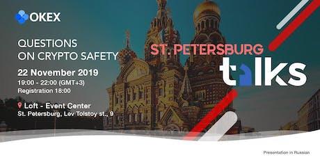 OKEx Talks 2019 - St. Petersburg tickets