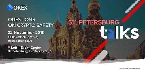 OKEx Talks 2019 - St. Petersburg