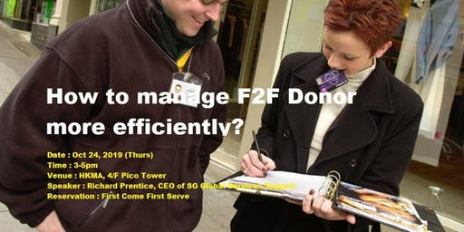 How to manage F2F Donor more efficiently