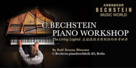 C.Bechstein Piano Workshop tickets