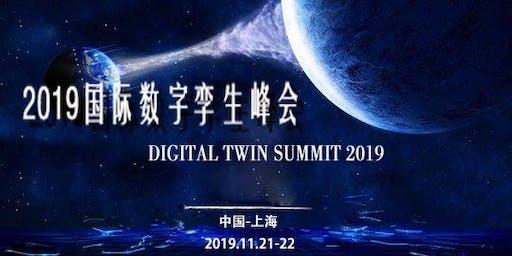 International Digital Twin Summit