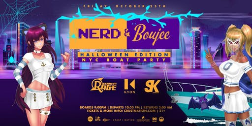 Nerd and Boujee: Summer Yacht Cruise - NYC Boat Party (Pier 15)