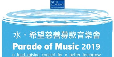 Parade of Music 2019 (Title sponsor by Opus Academy)