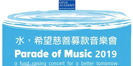 Parade of Music 2019 (Title sponsor by Opus Academy) tickets