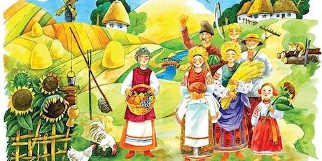 OBZHYNKY UKRAINIAN HARVEST FESTIVAL tickets