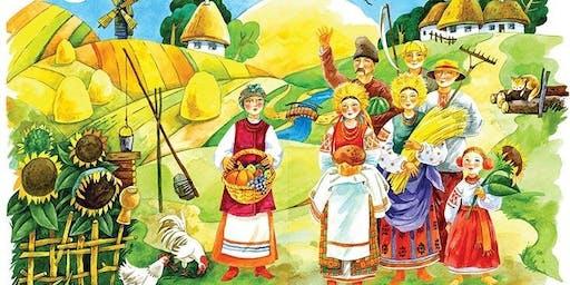 OBZHYNKY UKRAINIAN HARVEST FESTIVAL