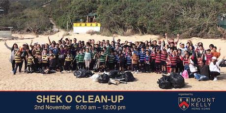 Shek O Beach Clean Up tickets