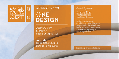 APT x Liang Hai: Curating Exhibitions for Architec