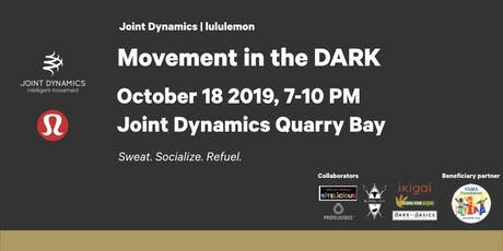Movement in the DARK with lululemon tickets