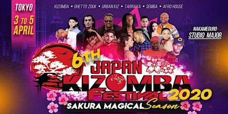 Cancelled - 6th Japan Kizomba Festival 2020 tickets