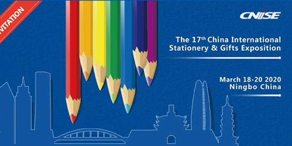 China International Stationery Gifts