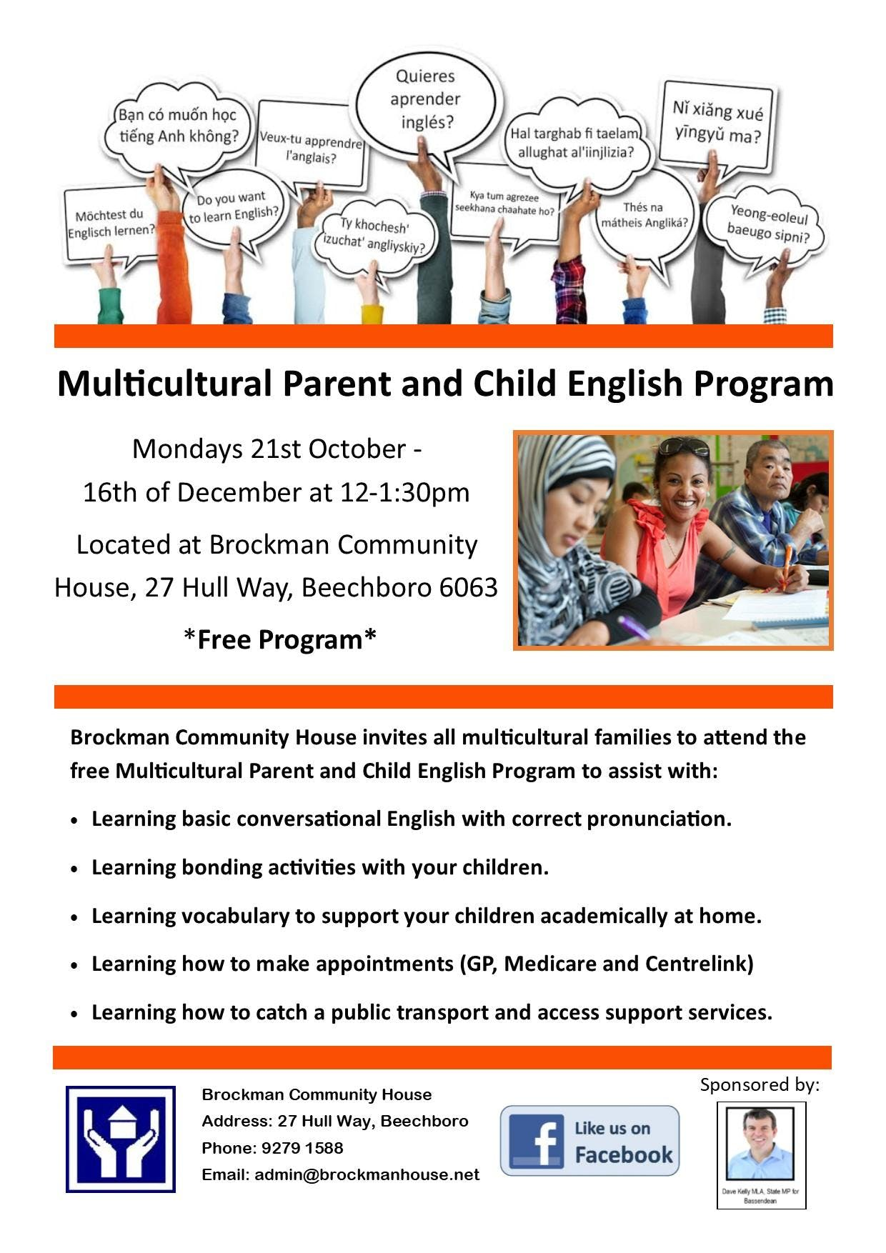 Free Multicultural Parent and Child English