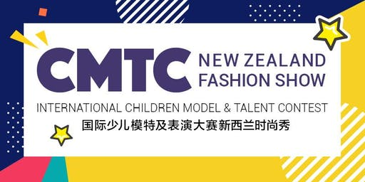 CMTC International Children Model & Talent Contest New Zealand Fashion Show