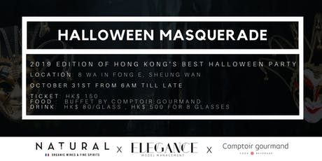 2019 Halloween Masquerade tickets