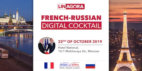 French-Russian cocktail dedicated to digital tickets