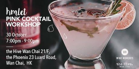 Pink Cocktail Workshop tickets