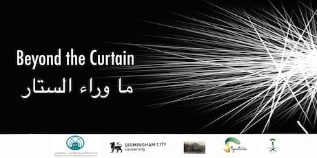 Invitation to Private View: Beyond the Curtain   ما وراء الستار tickets