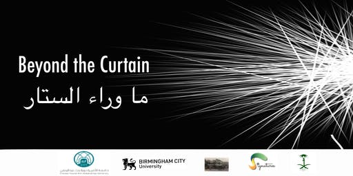 Invitation to Private View: Beyond the Curtain   ما وراء الستار