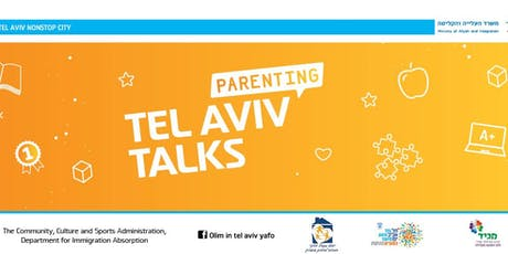 Digital Parenting with Hilit Barel tickets