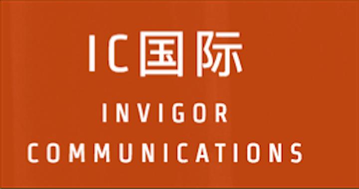 《硅谷中国人》第二集 观影邀请 image