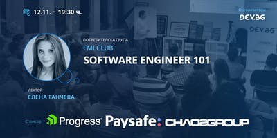FMI Club: Software Engineer 101