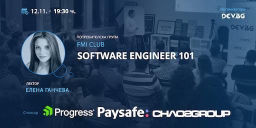 FMI Club: Software Engineer 101