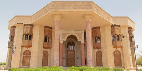 A new museum for Basrah - Sir Terence Clark KBE CMG CVO tickets