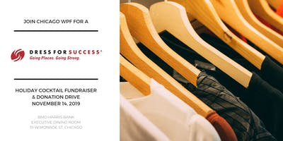 Chicago WPF Dress for Success Fundraiser and Donation Drive
