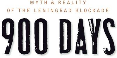 Vermont College of Fine Arts MFA in Film Screening: 900 DAYS