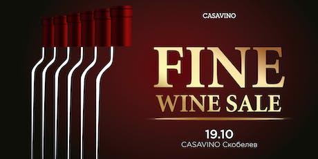 Fine Wine Sale - Отваряме100т Penfolds Grange 2008 tickets