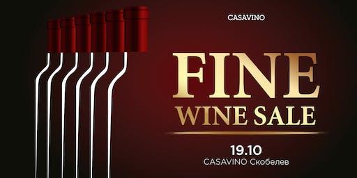 Fine Wine Sale - Отваряме100т Penfolds Grange 2008