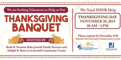 Thanksgiving Banquet Volunteer Registration