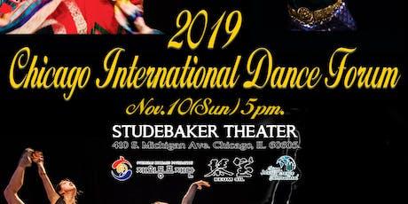 2019 9th Annual Chicago International Dance Forum tickets