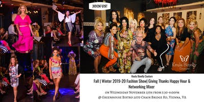 KBC Fall | Winter 2019-20 Fashion Show| Giving Thanks Happy Hour